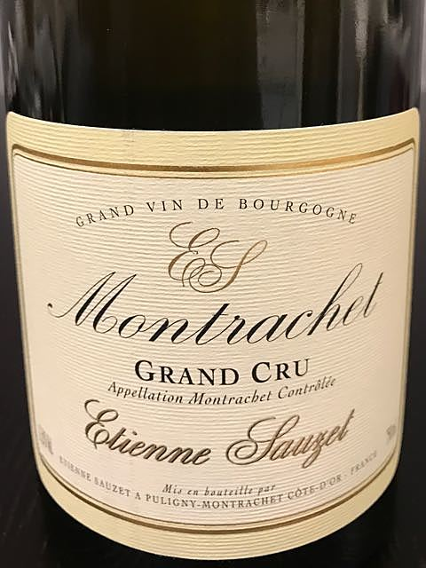 Etienne Sauzet Montrachet Grand Cru(エティエンヌ・ソゼ モンラッシェ グラン・クリュ)