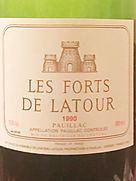 レ・フォール・ド・ラトゥール(1990)