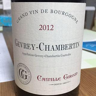 Camille Giroud Gevrey Chambertin