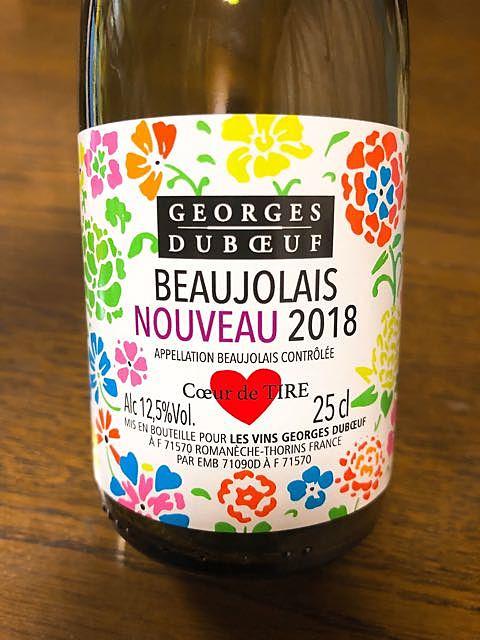 Georges Duboeuf Beaujolais Nouveau Coeur de Tire