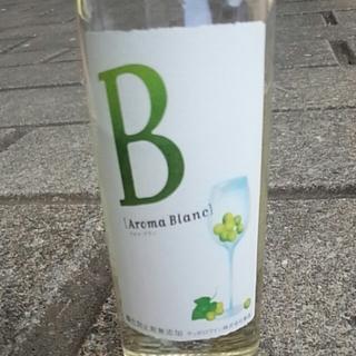 サッポロ Aroma Blanc アロマ ブラン