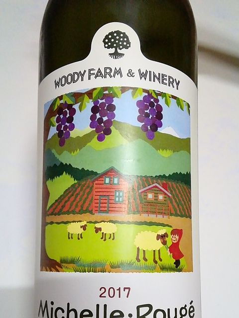 Woody Farm & Winery Michelle Rougé