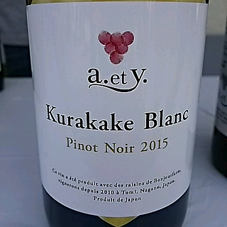 a. et y. Kurakake Blanc Pinot Noir