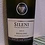 シレーニ セラー・セレクション リースリング マールボロ(2015)