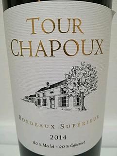 Tour Chapoux Bordeaux Supérieur(トゥール・シャポー ボルドー・シューペリュール)