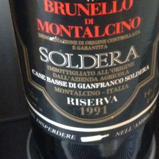 Soldera Brunello di Montalcino Riserva