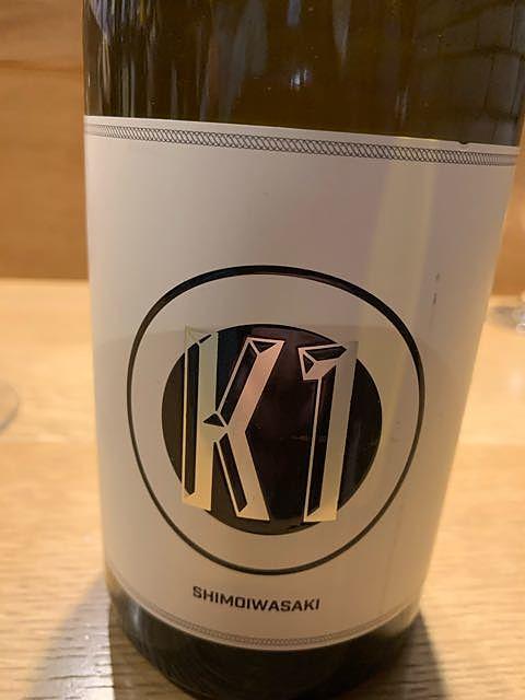 MGVs K113 Shimoiwasaki(マグヴィス 勝沼町 下岩崎 甲州)