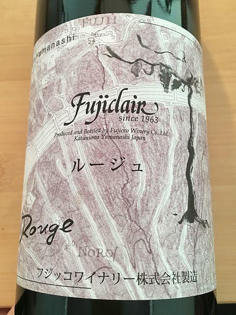 フジッコワイナリー Fujiclair ルージュ