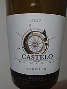 カステロ・デ・メディナ ヴェルデホ ソーヴィニヨン・ブラン