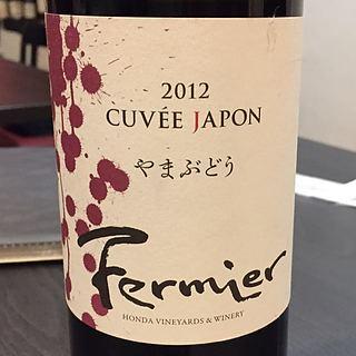 Fermier Cuvée Japon やまぶどう