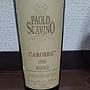 パオロ・スカヴィーノ バローロ カロブリック(1996)