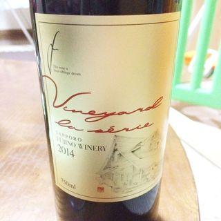 Sapporo Fujino Winery Vineyard シリーズ キャンベル Sans Soufre