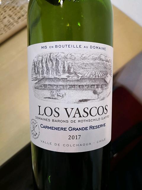 Los Vascos Carmenére Grand Réserve(ロス・ヴァスコス カルメネーレル グラン・レゼルブ)
