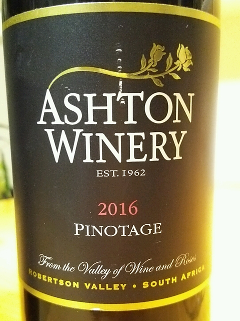 Ashton Winery (Ashton Kelder) Pinotage