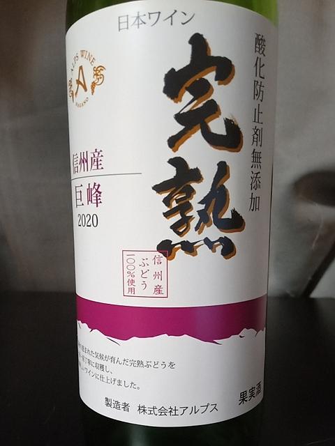 写真(ワイン) by kouheilin