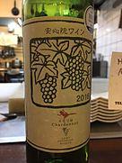 安心院ワイン イモリ谷 Chardonnay(2016)
