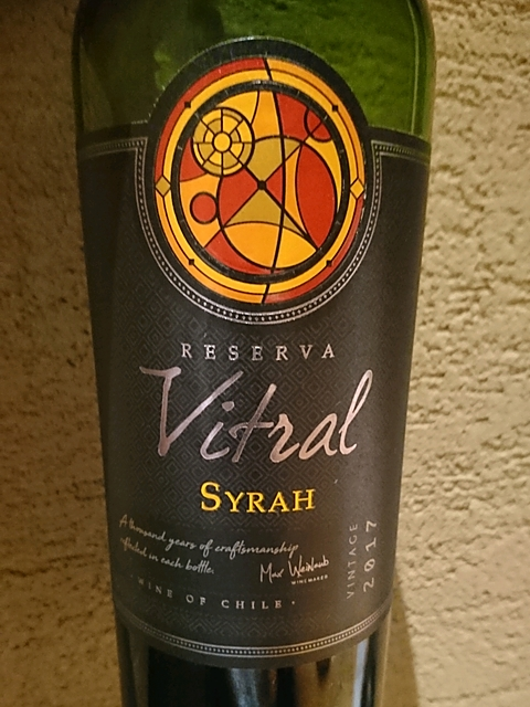 Viña Maipo Reserva Vitral Syrah