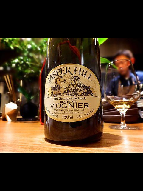 Jasper Hill Georgia's Paddock Viognier