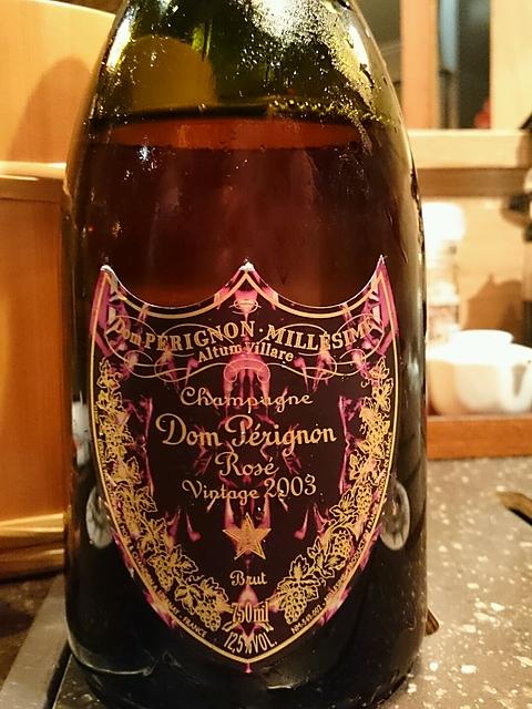 Dom Pérignon Rosé (Iris Van Herpen)(ドン・ペリニョン・ロゼ (イリス・ヴァン・ヘルペン))