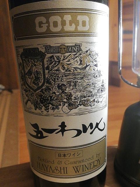写真(ワイン) by よしえメルロ