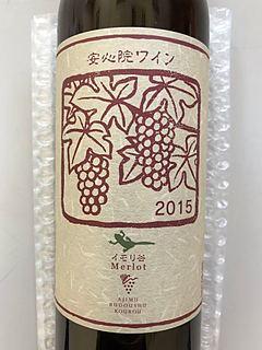 安心院ワイン イモリ谷 Merlot