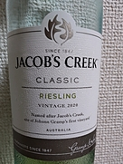 ジェイコブス・クリーク クラシック リースリング