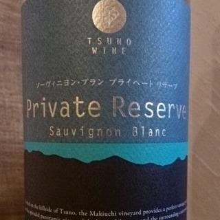 Tsuno Wine Sauvignon Blanc Private Reserve