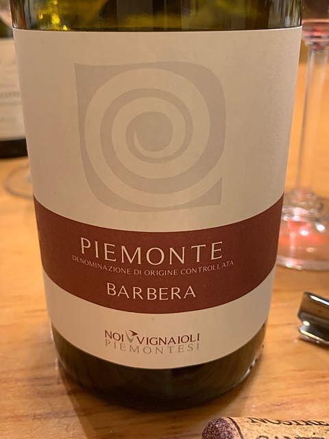 Noi Vignaioli Piemontesi Piemonte Barbera(ノイ・ヴィニャイオーリ・ピエモンテージ ピエモンテ バルベーラ)