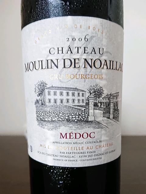 Ch. Moulin de Noaillac(シャトー・ムーラン・ノアイヤック)