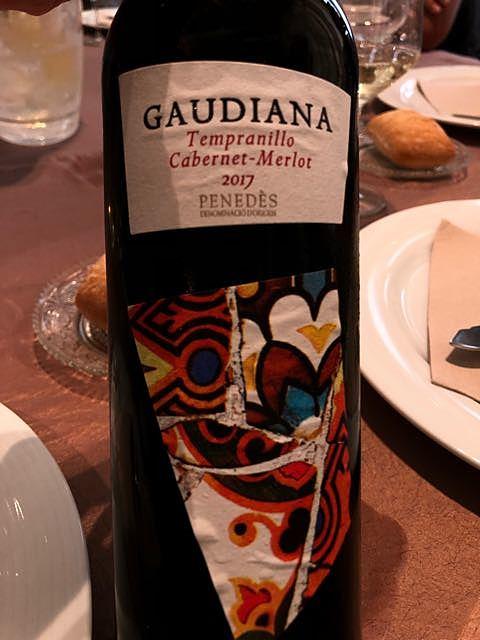 Gaudiana Tempranillo Cabernet Merlot(ガウディアナ テンプラニーリョ カベルネ メルロー)