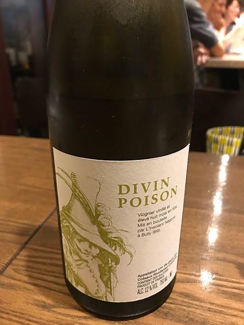 Divin Poison(ディヴァン・ポワゾン)