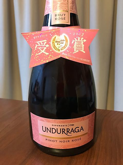 Undurraga Pinot Noir Rosé(ウンドラーガ ピノ・ノワール ロゼ)
