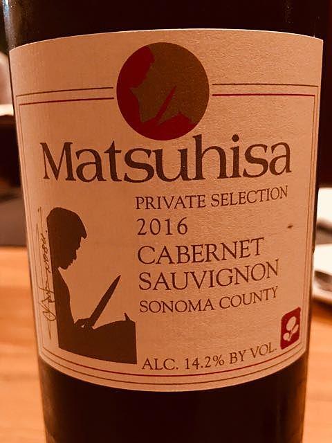 Matsuhisa Private Selection Cabernet Sauvignon Sonoma County