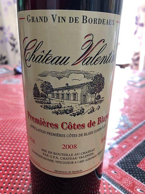 Ch. Valentin Premières Côtes de Blaye(シャトー・ヴァランタン プルミエ・コート・ド・ブライ)