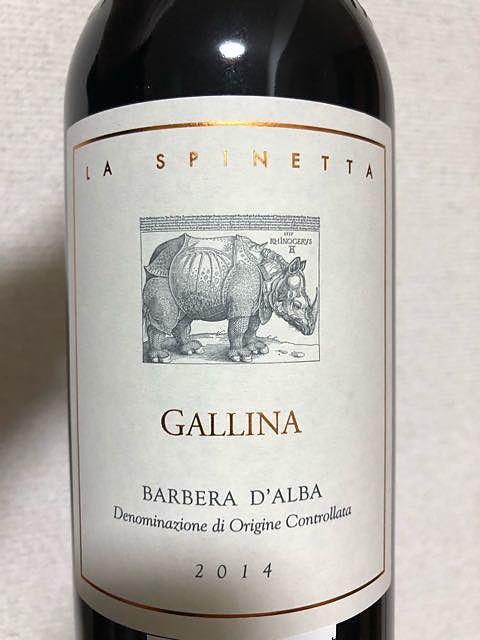 La Spinetta Vigneto Gallina Barbera d'Alba