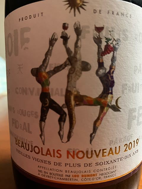 Lou Dumont Beaujolais Nouveau Vieilles Vignes(ルー・デュモン ボージョレ ヌーヴォー ヴィエイユ・ヴィーニュ)