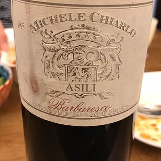 Michele Chiarlo Barbaresco Asili
