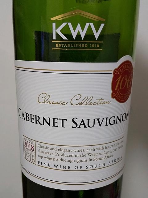 KWV Classic Collection Cabernet Sauvignon(ケイ・ダブリュー・ヴィ クラッシック・コレクション カベルネ・ソーヴィニヨン)
