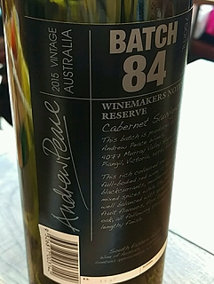 Winemakers Notes by Andrew Peace Batch 84