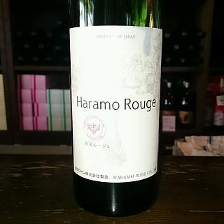 Haramo Rouge(ハラモ ルージュ)