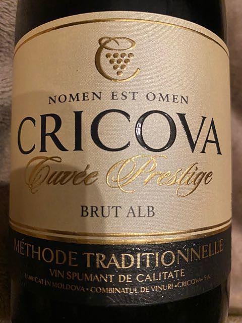 Cricova Cuvée Prestige Brut alb(クリコバ キュヴェ・プレスティージュ ブリュット アルブ)