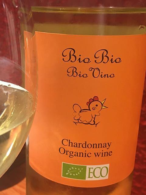 Bio Bio Bubbles Extra Dry(ビオ・ビオ バブルス エクストラ・ドライ)