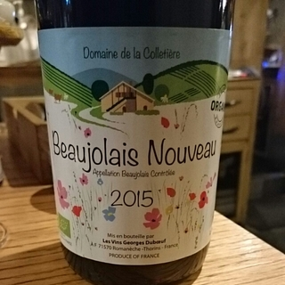 Dom. de la Colletière Beaujolais Nouveau