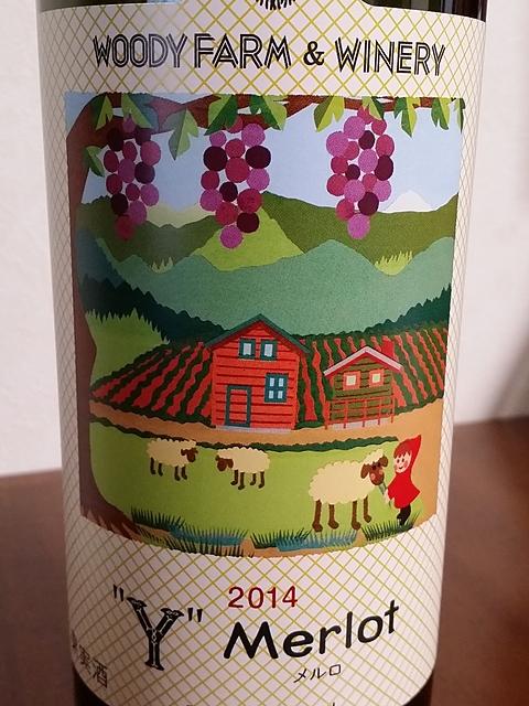 Woody Farm & Winery Y Merlot