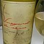 Sapporo Fujino Winery Vineyard シリーズ Nakai ケルナー(2015)