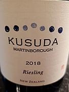 クスダ リースリング