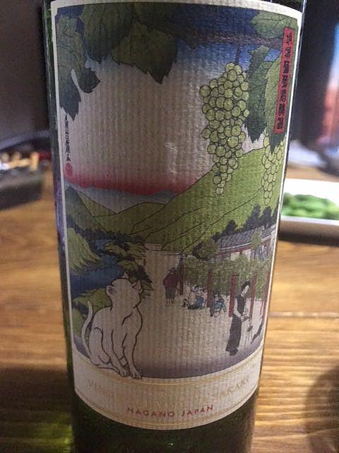 Vino della Gatta Sakaki 猫目石 キャッツアイ(ヴィーノ・デッラ・ガッタ・サカキ キャッツアイ)
