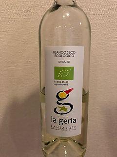 La Geria Blanco Seco Ecológico(ラ・ゲリア ブランコ・セコ)