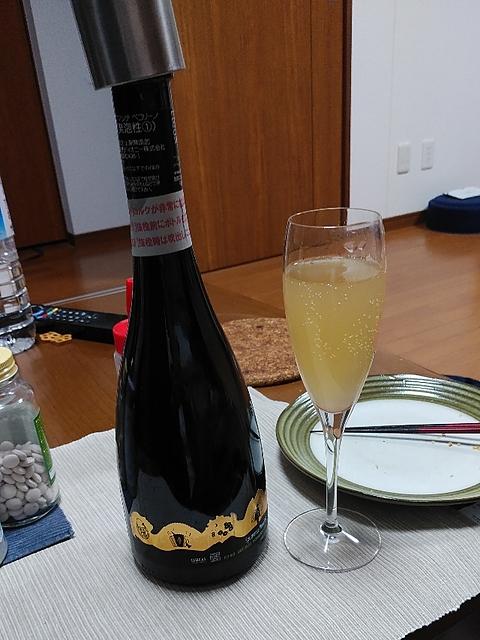 写真(ワイン) by こやん32歳(ワインエキスパート)
