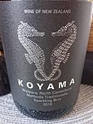 コヤマ メトード・トラディショナル スパークリング ブリュット(2016)